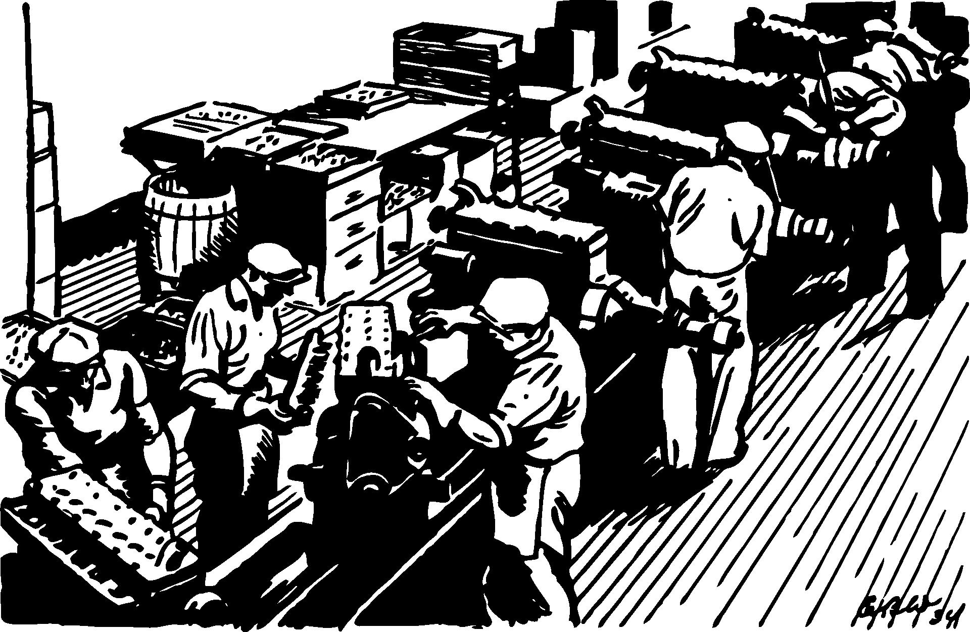 Neonto First Slide